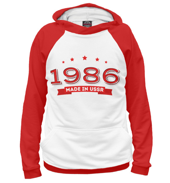 Made in 1986 USSR