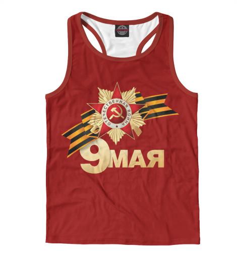 Купить Майка для мальчика 9 Мая 9MA-538793-mayb-2