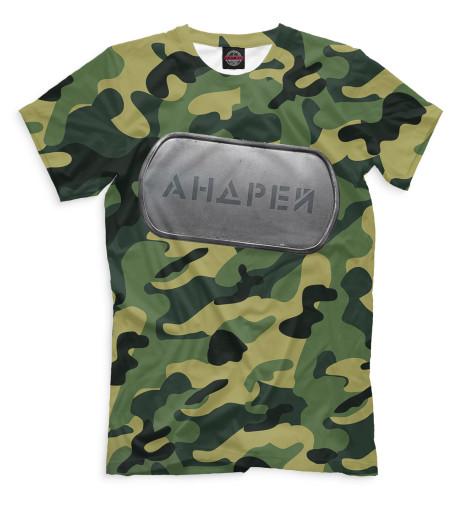 Мужская футболка Военный Андрей
