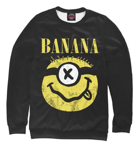 Свитшот Print Bar Banana Nirvama поло print bar damask banana