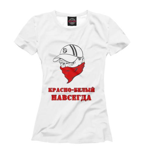 Футболка Print Bar Красно-белый навсегда ирландский красно белый сеттер украина