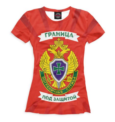 Женская футболка Пограничная служба