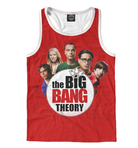 Майка борцовка Print Bar The Big Bang Theory george and the big bang