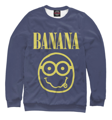 Свитшот Print Bar Banana Nerd свитшот print bar damask banana