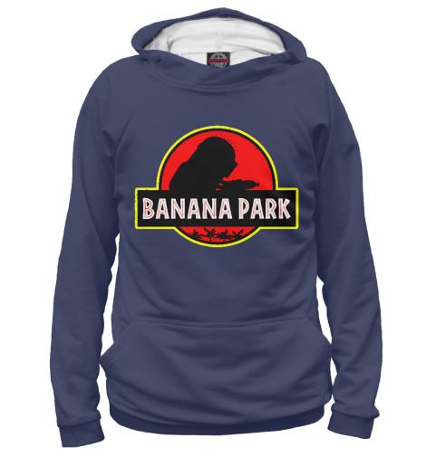 Худи Print Bar Banana Park худи print bar banana fiction