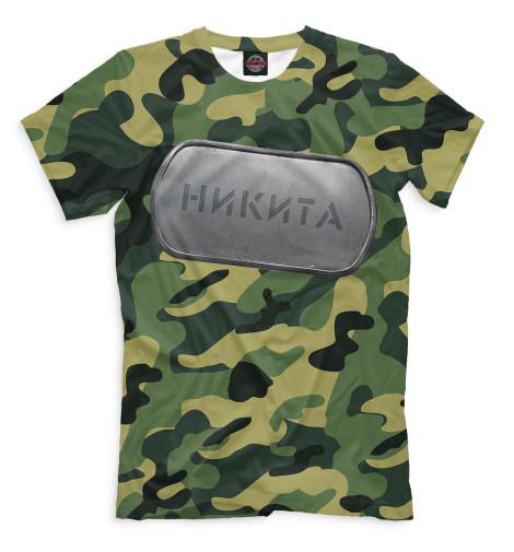 Мужская футболка Военный Никита