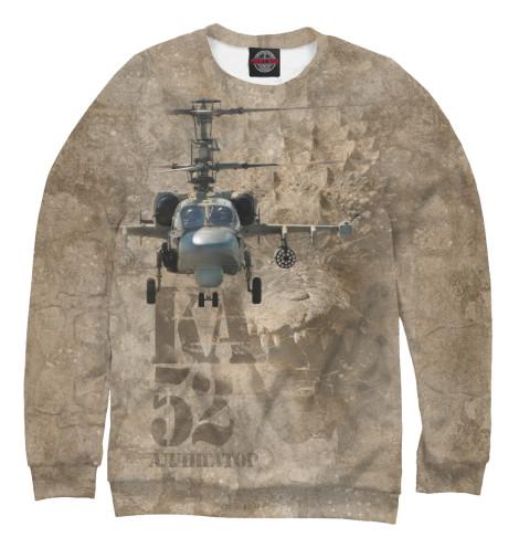 Свитшот Print Bar Вертолет Ка-52 «Аллигатор»