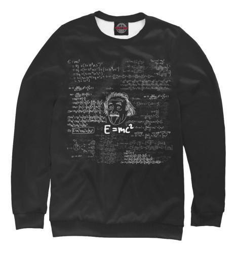 Свитшот Print Bar Эйнштейн альберт эйнштейн леопольд инфельд эволюция физики