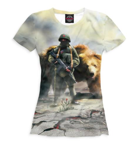 Женская футболка Солдат и медведь