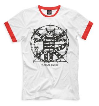 6a931da6be67 Прикольные футболки для мужчин, женщин и детей - купить в интернет ...
