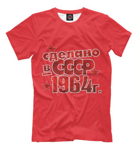Купить Мужская футболка Сделано в СССР 1964 DHC-704765-fut-2