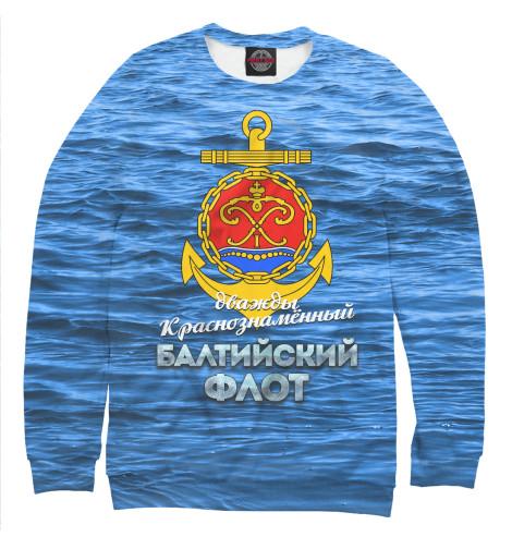 Свитшот Print Bar Балтийский флот ВМФ