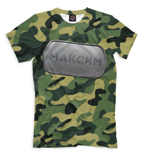 Мужская футболка Военный Максим