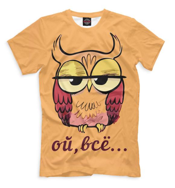 Купить Мужская футболка Ой, все... HIP-143056-fut-2