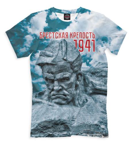 Мужская футболка Брестская крепость
