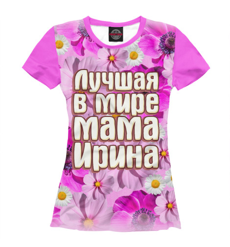 Футболка Print Bar Лучшая в мире мама Ирина cnd типсы 7 cnd clear performance 17338 50 шт
