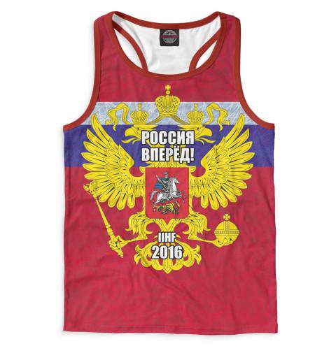 Мужская майка-борцовка Россия вперед! Print Bar HOK-471232-mayb-2