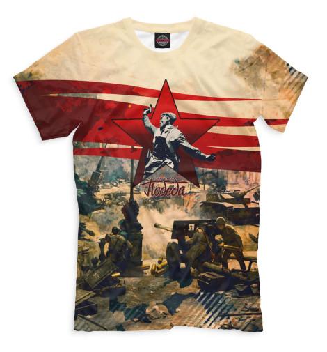 Мужская футболка Победа