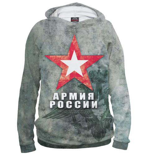 Мужское худи Армия России