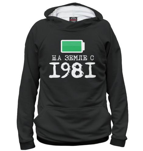 Худи Print Bar На Земле с 1981 худи print bar футболка с логотипом карателя