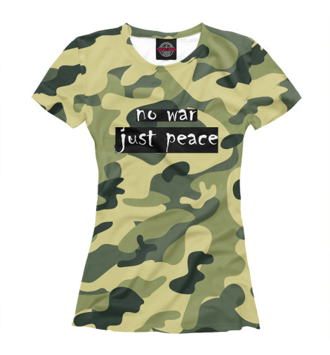 Футболка Print Bar NO WAR. JUST PEACE. свитшот print bar no war just peace