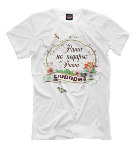 Купить Мужская футболка Рита не подарок IMR-153703-fut-2