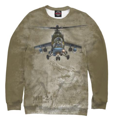 Свитшот Print Bar Вертолет Ми-24 «Крокодил»
