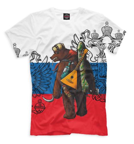 Мужская футболка Опасный медведь
