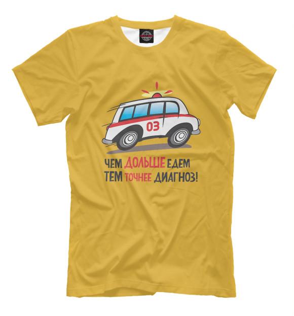 Купить Мужская футболка 03 VRC-521762-fut-2