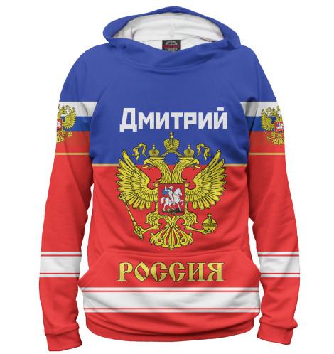 Худи Print Bar Хоккеист Дмитрий print bar хоккеист дмитрий