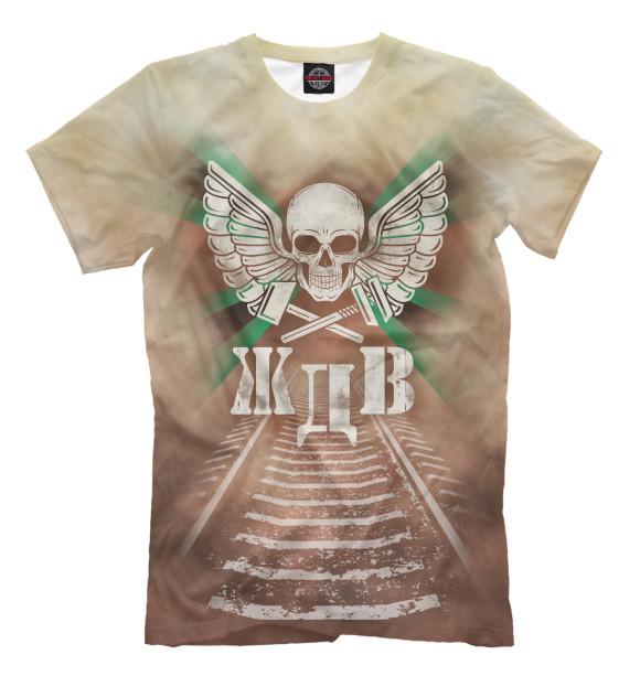 Купить Мужская футболка Железнодорожные войска APD-278961-fut-2