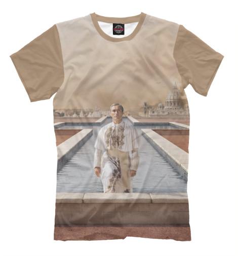 Фото - Мужская футболка Молодой Папа от Print Bar белого цвета