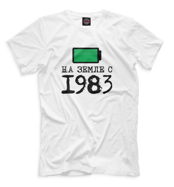 Мужская футболка На Земле с 1983 DVT-896928-fut-2  - купить со скидкой