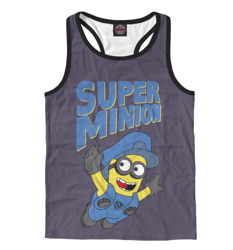 Майка борцовка Print Bar Super Minion футболка print bar super minion