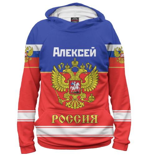 Худи Print Bar Хоккеист Алексей