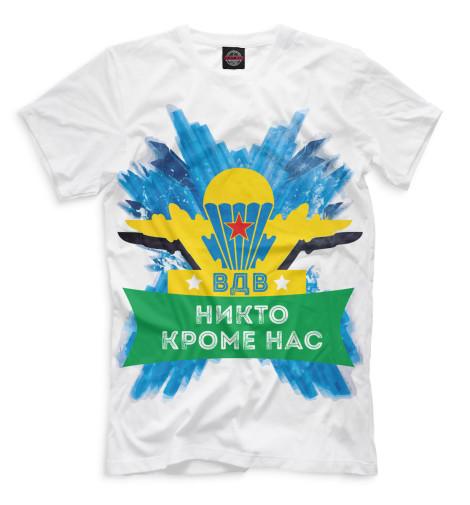 Футболка Print Bar ВДВ футболка print bar с неба в бой вдв
