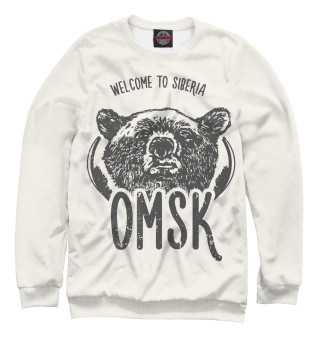 562186909dc Толстовки Омск - купить свитшоты с принтом и надписью города Омск