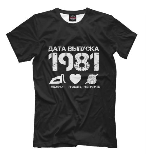 Футболка Print Bar Дата выпуска 1981 худи print bar дата выпуска 1981