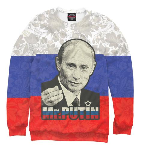 Свитшот Print Bar Президент России