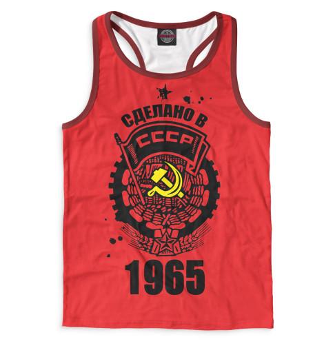 Майка борцовка Print Bar Сделано в СССР — 1965 худи print bar сделано в ссср 1965