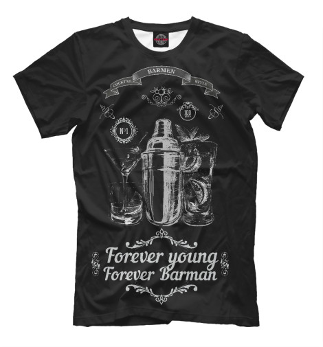 Футболка Print Bar Forever young, forever Barman you said forever