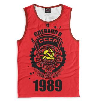 Сделано в СССР — 1989
