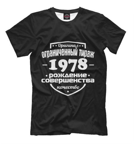 Футболка Print Bar Рождение совершенства 1978 футболка print bar рождение совершенства 1984