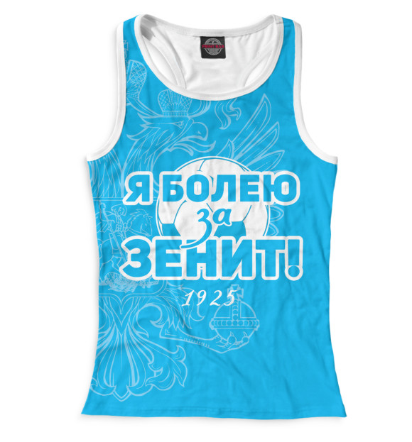 Купить Майка для девочки Зенит ZNT-454223-mayb-1