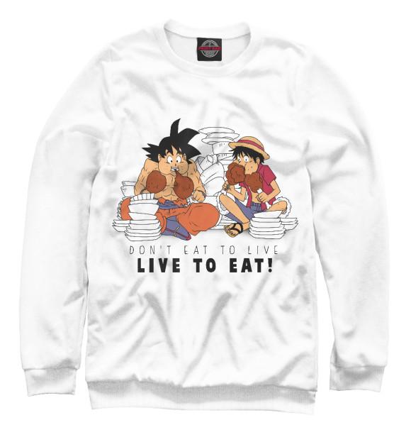 Купить Мужской свитшот Don't eat to live, live to eat ANR-890757-swi-2
