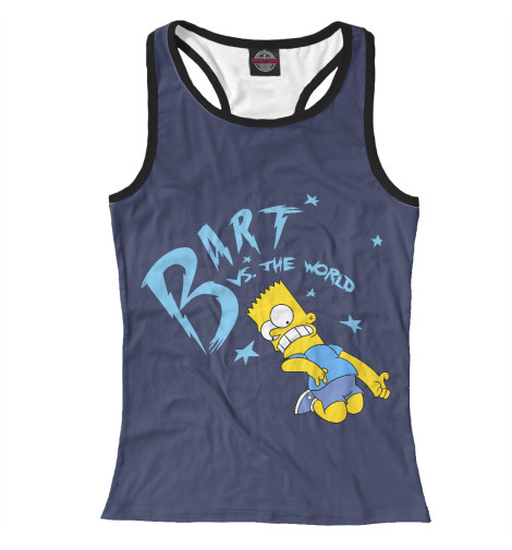 Майка борцовка Print Bar Bart vs The World simon s cat vs the world