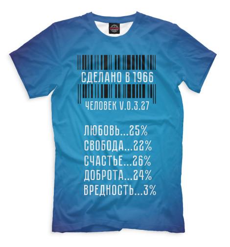 Футболка Print Bar Сделано в 1966 футболка print bar мужик 1966