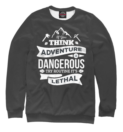 Свитшот Print Bar If you think adventure is dangerous try routine it's lethal