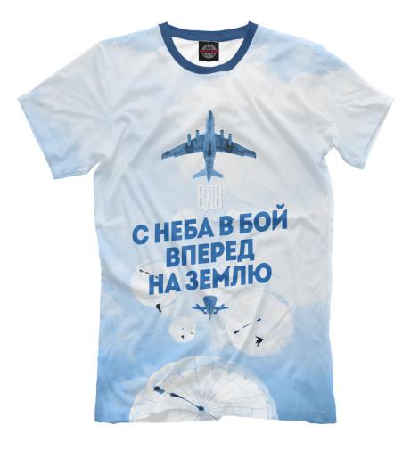 Футболка Print Bar С неба в бой ВДВ смарт бой в украине