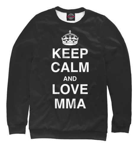Свитшот Print Bar Keep Calm And Love MMA футболка wearcraft premium printio keep calm and play pokemon